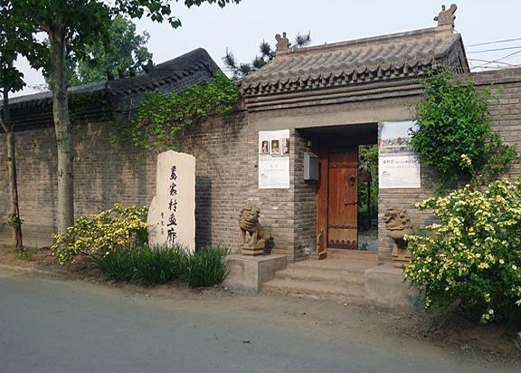 Songzhuang__02