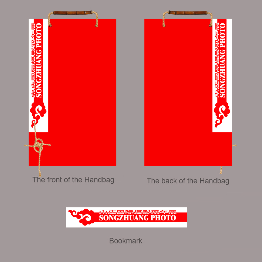 Bookmark & Handbag-